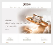 ORECCHIO(サイトイメージ)