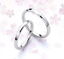 sakuradiamond