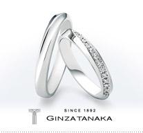 GINZA TAKANA BRIDAL(イメージ)