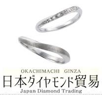 日本ダイヤモンド貿易(イメージ)