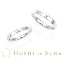 HOSHI no SUNA