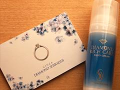 銀座ダイヤモンドシライシイメージ