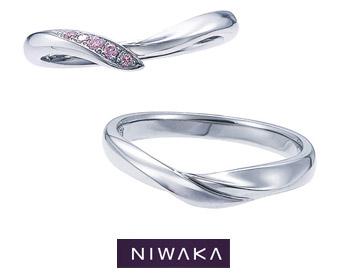 NIWAKA:リング