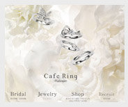 Cafe Ring(サイトイメージ)