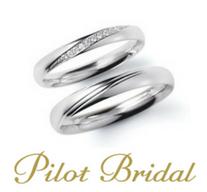 PILOT BRIDAL