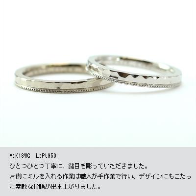 手作りブランド「アローデ」の結婚指輪と料金について