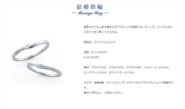 日本ダイヤモンド貿易_2