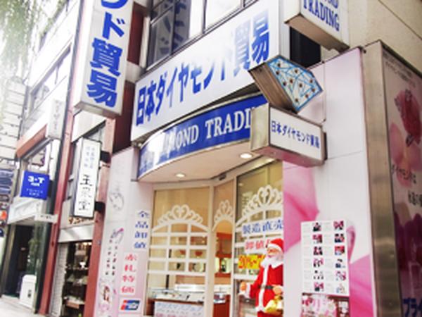 日本ダイヤモンド貿易_3