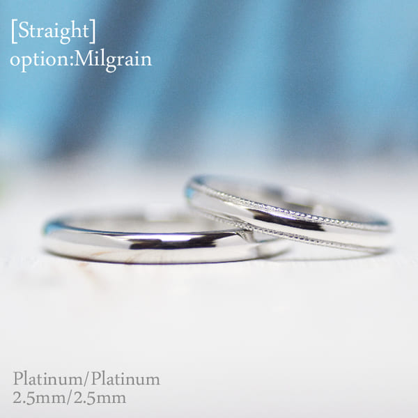 手作りブランド「フォルムポッシュ・大阪」の結婚指輪と料金について