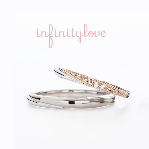 infinitylove3