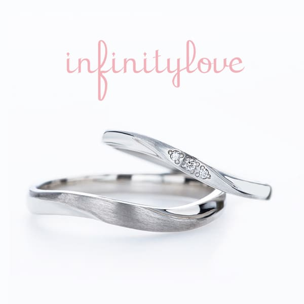 infinitylove4