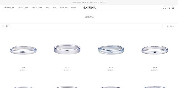 HASUNA1