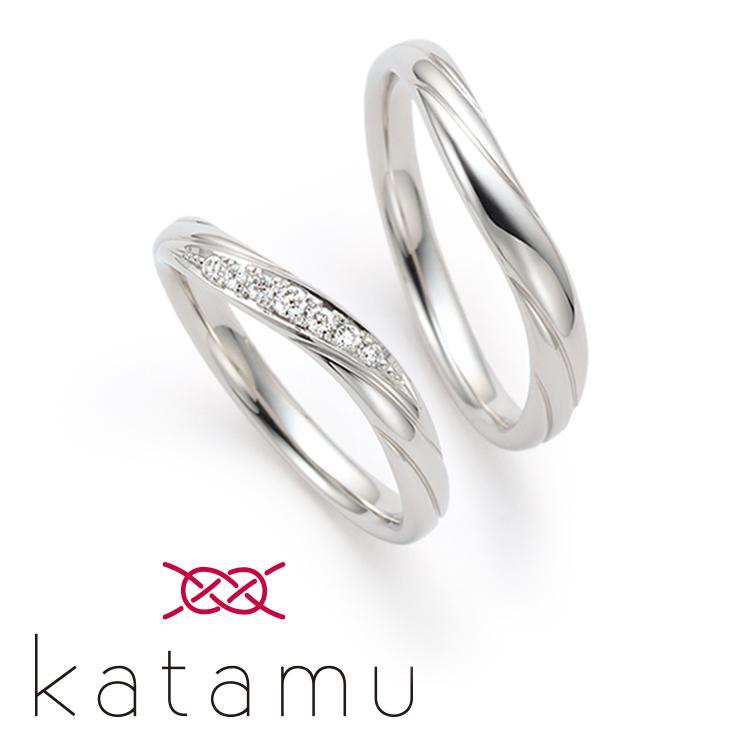katamuの結婚指輪デザイン1