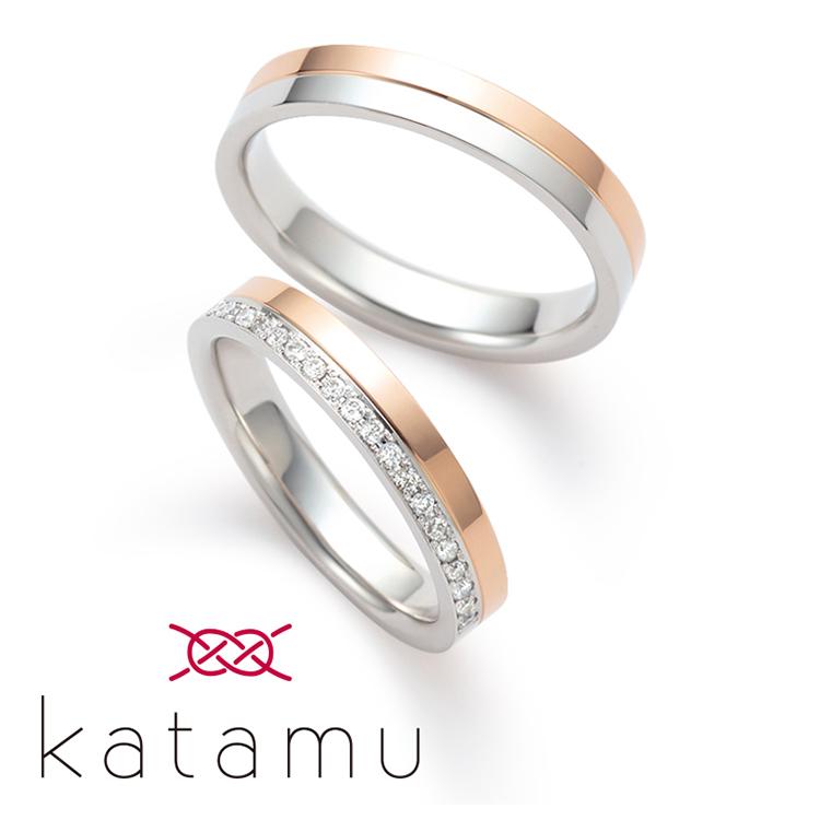katamuの結婚指輪デザイン4