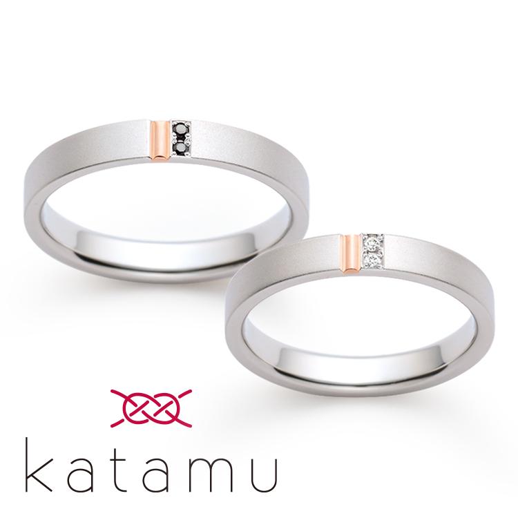 katamuの結婚指輪デザイン5